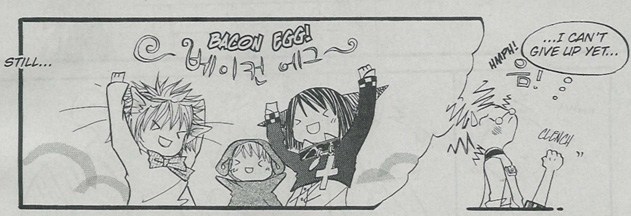 One Fine Day Yen Plus Manga: Bacon Egg!